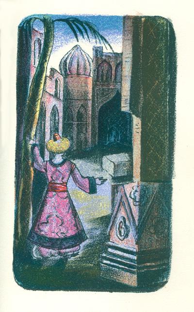Christoph Martin Wieland, Geschichte Des Prinzen Biribinker, Illustration  Von Julius Zimpel